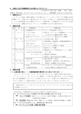 pdf形式 286KB