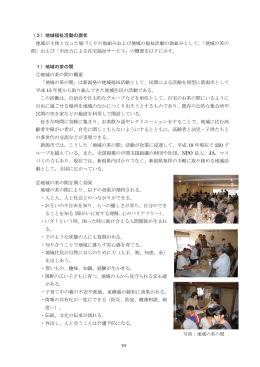 本編23-25