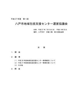 資料 [1.37MB PDF]