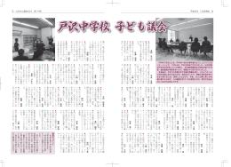 10~11頁