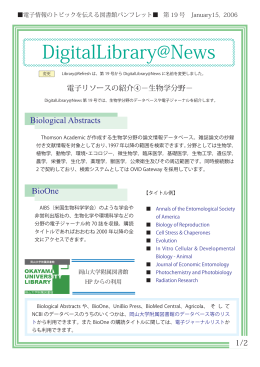 DigitalLibrary@News