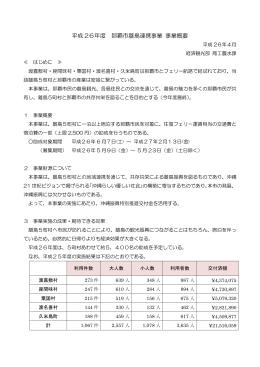 PDF/209KB