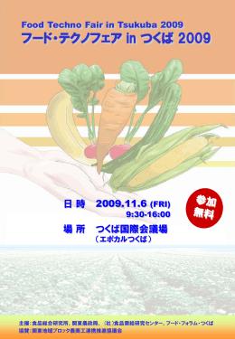 詳細パンフレット ダウンロード(920KB)