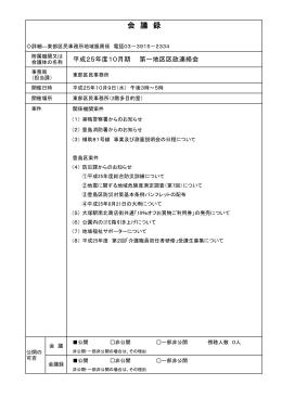 (第6回)(PDF:650KB)