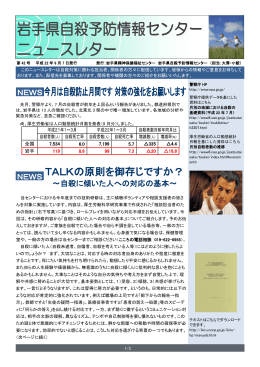 (平成22年9月号) (PDFファイル 417.5KB)