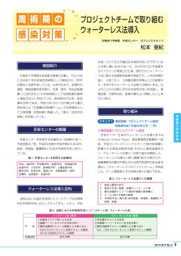 PDFをダウンロード(857 KB)