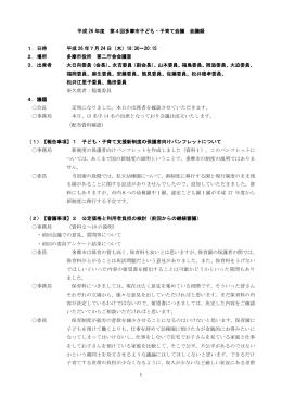 PDF形式 331.3KB