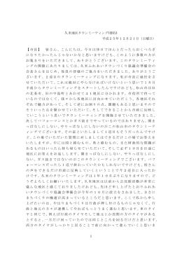 公開中(PDF:327KB)