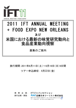 2011 IFT ANNUAL MEETING + FOOD EXPO NEW ORLEANS