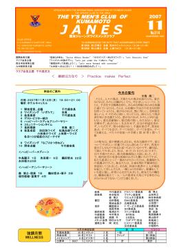 JANES - 熊本ジェーンズワイズメンズクラブ