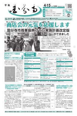 一括ダウンロード (PDF 5.8MB)