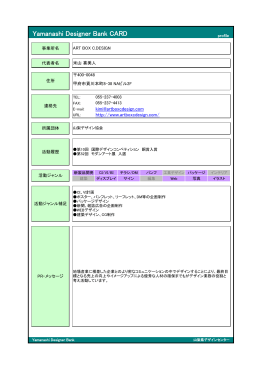 BANK_CARD(PDF:62KB)