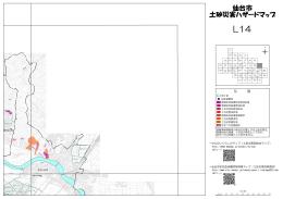 仙台市 土砂災害ハザードマップ