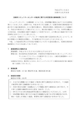 PDF形式, 236KB