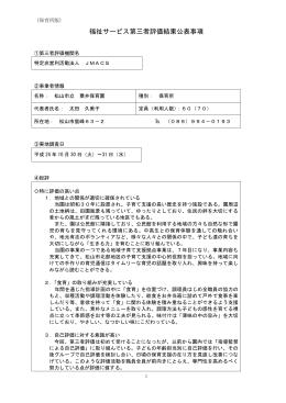 PDF:378KB