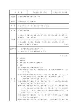 PDF:118KB