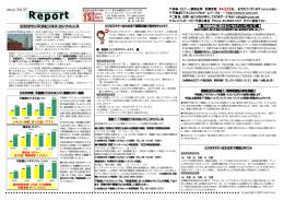 report89 _090630