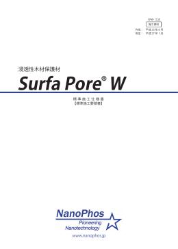 Surfa Pore W