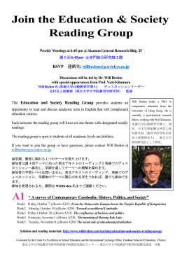 日英版 Education Reading Group Flyer A1