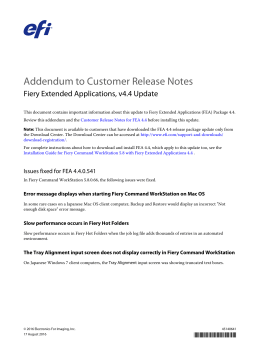 Addendum to Customer Release Notes