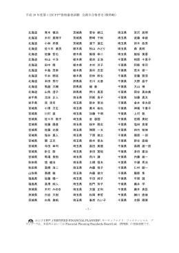 PDF版(410KB)