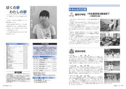 給与支払報告書の提出 - 福岡市 ホームページ