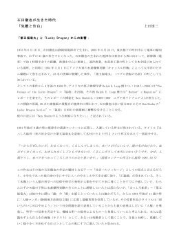 Article in Japanese PDFdownload