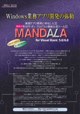 for Visual Basic 5.0/6.0