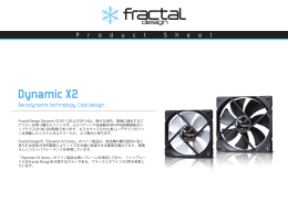 Dynamic Series Fans Product Sheet_Japanese