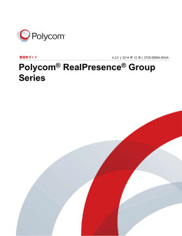 RealPresence Group