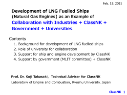 Development of LNG Fuelled Ships